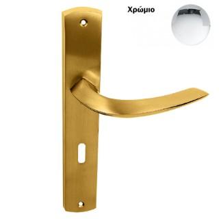 Πόμολα πόρτας χειρολαβή με πλάκα 340 Χρώμιο