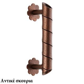 Λαβές εξώπορτας ρουστίκ ΖΩΓΟΜΕΤΑΛ σειρά 215 αντικέ σκουριά