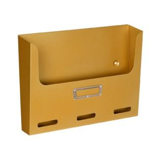 Κουτί Εντύπων Χρυσό μοντέλο 402