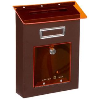 Γραμματοκιβώτιο Καφέ Βέρνη 305