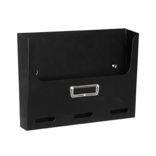 Κουτί Εντύπων Μαύρο Μοντέλο 402