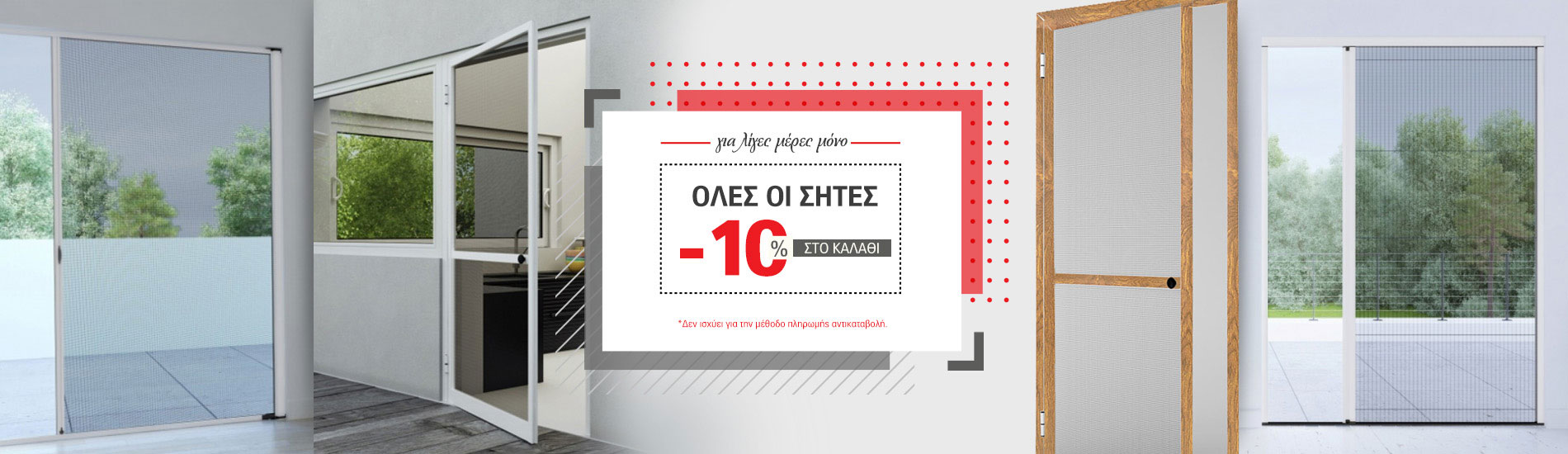 sites-01