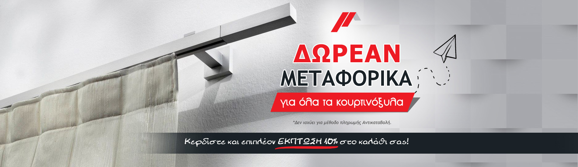 slide-0092